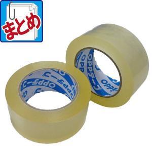 【まとめてお得】梱包用OPPテープ 幅48mmx100m 1箱(50巻) クリア(透明色)|michi-net