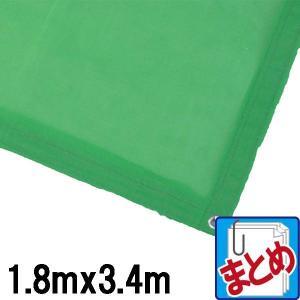 【まとめ売り】防炎加工 飛散防止ラッセルメッシュシート(グリーン)1.8mx3.4m 15枚|michi-net