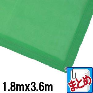 【まとめ売り】防炎加工 飛散防止ラッセルメッシュシート(グリーン)1.8mx3.6m 15枚|michi-net