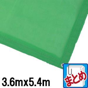 【まとめ売り】防炎加工 飛散防止ラッセルメッシュシート(グリーン)3.6mx5.4m 5枚|michi-net
