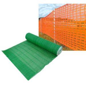 ネットフェンス(グリーン) 1mx50m 1巻|michi-net