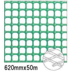 タキロン トリカルネット/土木用 (N-10)緑色 620mmx50m (縦横ピッチ:6.4mmx6.4mm) 1巻|michi-net