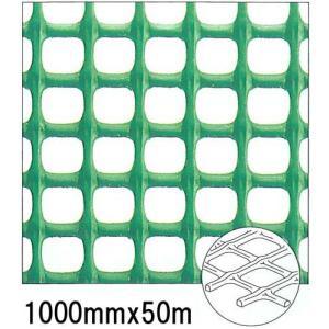 タキロン トリカルネット/土木用 (N-23)緑色 1000mmx50m (縦横ピッチ:10mmx10mm) 1巻|michi-net