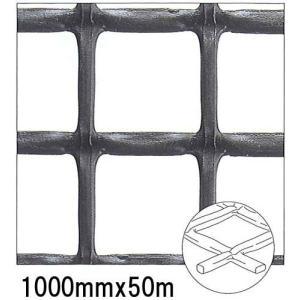 タキロン トリカルネット/土木用 (N-29)黒色 1000mmx50m (縦横ピッチ:25mmx25mm) 1巻|michi-net