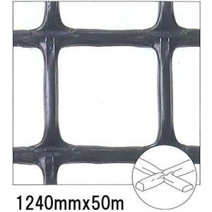 タキロン トリカルネット/土木用 (N-34)黒色 1240mmx50m (縦横ピッチ:34mmx34mm) 1巻|michi-net