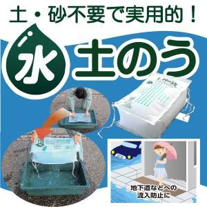 水土のう袋 吸水 ボックス型 淡水用 1枚|michi-net