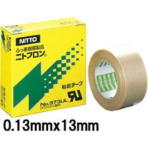 日東電工 「ニトフロン粘着テープ」 13mmx10m No.973UL-S 1巻|michi-net