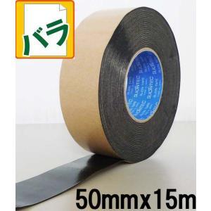 スリオンテック ブチルゴム系粘着テープ 「スーパーブチルテープ」 593100-20-50X15  1mm厚 50mmx15m 1巻|michi-net