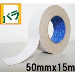 スリオンテック 多目的厚手布両面テープ 「No.5320」 50mmx15m 1巻|michi-net