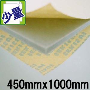 セキスイ スポンジ両面テープ(スポンジシート) ♯2310 厚3mm 450mmx1000mm 2枚|michi-net