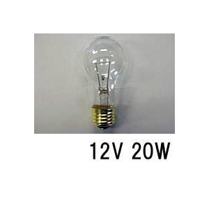 低電圧漁業用電球 (12V20W) φ55mmx105mm (E26)  25個/セット