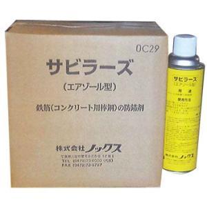 ノックス 鉄筋防錆剤 「サビラーズ(エアゾール)」 480mlx6/1セット|michi-net