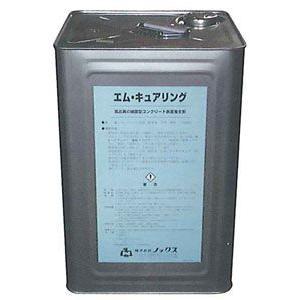ノックス コンクリート表面養生剤 「エム・キュアリング」 17kg/1缶