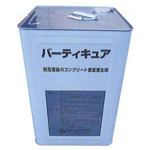 ノックス コンクリート表面養生剤 「バーティキュア」 17kg/1缶