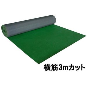 【カット販売】横筋入りB山ゴムマット 3mmx1mx3m 1巻|michi-net