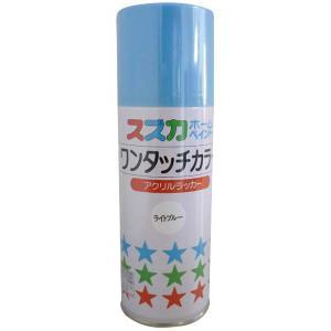 スズカファイン ワンタッチカラー(アクリルラッカー) 「ライトブルー」 300ml 1本|michi-net