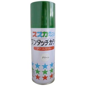 スズカファイン ワンタッチカラー(アクリルラッカー) 「グリーン」 300ml 1本|michi-net