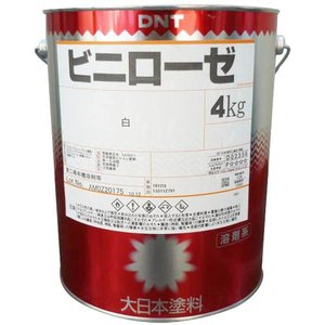 大日本塗料 塩化ビニル樹脂塗料「ビニローゼ(白色・黒色・錆色)」 4kg 1缶|michi-net