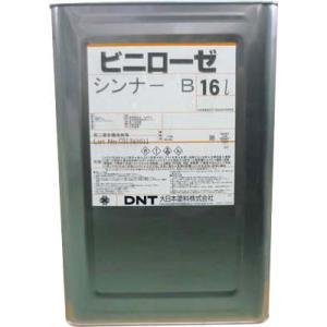 大日本塗料 「ビニローゼ用シンナーB」 16L 1缶|michi-net