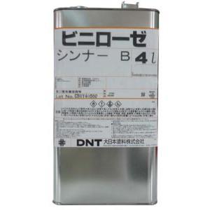 大日本塗料 ビニローゼ専用シンナー ハケ・ローラー用「ビニローゼシンナーB」 4L 1缶|michi-net