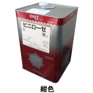 大日本塗料 塩化ビニル樹脂塗料「ビニローゼ(紺色)」 16kg 1缶|michi-net