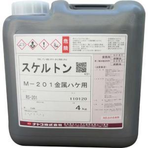 ナトコ スケルトン「金属ハケ用剥離剤」 M-201 4kg 1缶|michi-net