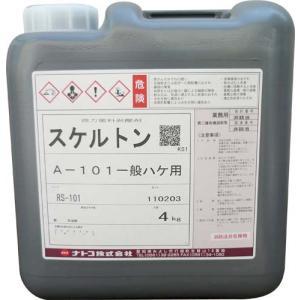 ナトコ スケルトン「一般ハケ用剥離剤」 A-101 4kg 1缶|michi-net