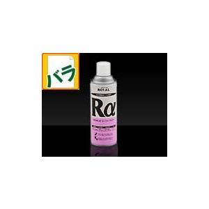 防カビ・抗菌 常温亜鉛メッキ ローバルアルファ/スプレー (RA-420ML) 1本