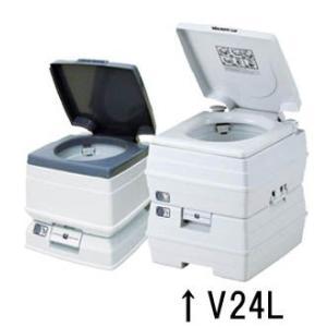 2層式・快適使用 「トイレユニット ポータブル水洗タイプ(24L)」 (V24L)  1台 michi-net