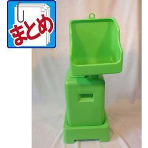 【まとめてお得 】男性小便用「スポットトイレ」 (360mmx825mmx330mm) 3セット/組 michi-net