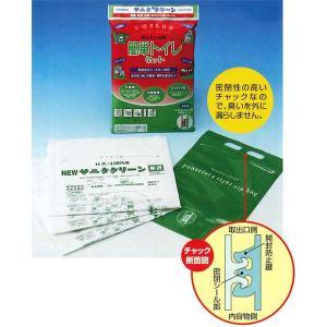 日本ドライケミカル  簡易トイレ「簡単トイレセット(密閉式収納袋付)」 (6112) 3枚入り(便袋3枚)/3袋セット michi-net