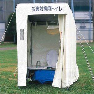 日本ドライケミカル  災害対策仮設トイレ「ベンチャー(洋式)」 約120cmx210cmx高200cm (6080) 1セット michi-net
