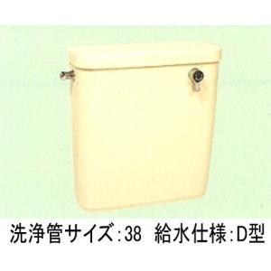 折原製作所 樹脂製「平付ロータンク(手洗無)/38」 (アイボリー) 給水仕様:D型 1組 michi-net