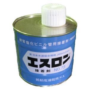 塩ビ管用接着剤 エスロン接着剤No.73 500g (ハケ付) 1缶|michi-net