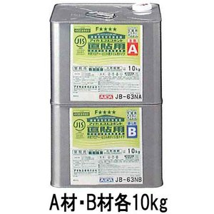 アイカ エコエコボンド 内装工事用「2液直貼用」 (JB-63N/A・JB-63N/B) 20kg/セット|michi-net