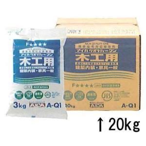 アイカ エコエコボンド 一般木工用「木工用」 (A-Q1)20kg  1箱|michi-net