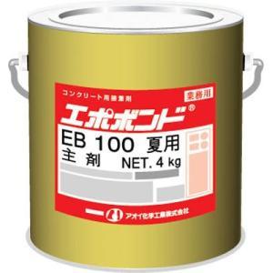 アオイ化学 エポキシ樹脂系「コンクリート打ち継ぎ用接着剤(エポボンド)」 (EB-100) 5kgセット|michi-net