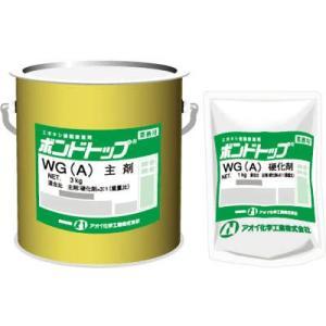 アオイ化学 エポキシ樹脂系・メタクリル酸系「充てん接着剤/樹脂モルタル(ボンドトップ)」 (WG(A)) 4kgセット|michi-net