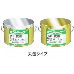 アオイ化学 エポキシ樹脂系・下水道管接合剤「ボンドトップWK(丸缶)」 10kgセット|michi-net