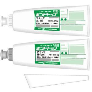 アオイ化学 速硬化型エポキシ樹脂系接着剤「ボンドトップクイック」 1kgセット|michi-net