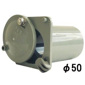取付式分水栓 塩ビ管φ50用 A-50  1ヶ michi-net