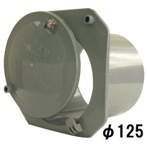 取付式分水栓 塩ビ管φ125用 A-125  1ヶ michi-net