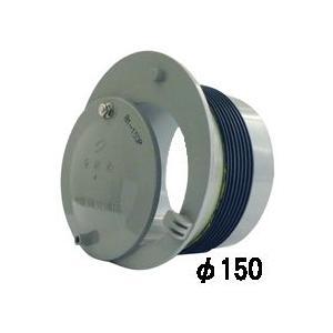 差込式分水栓 塩ビ管・ヒューム管φ150用 B1-150  1ヶ|michi-net