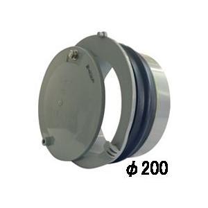 差込式分水栓 塩ビ管・ヒューム管φ200用 B1-200  1ヶ|michi-net