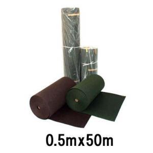 谷口産業 「植樹ニューマットC-3」 (♯500) 0.5mx50mx厚み3mm 1巻 michi-net