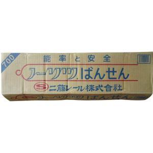 二藤レール ノーリツばんせん(番線) ♯10(φ3.1mm)x700mm 1箱|michi-net