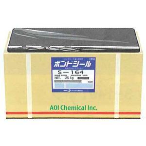 アオイ化学 アスファルト系注入目地材「ボンドシールS-164(低弾性タイプ)」 25kg/箱|michi-net