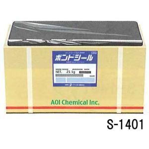 アオイ化学 アスファルト系注入目地材「ボンドシールS-1401(高弾性タイプ)」 25kg/箱|michi-net