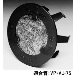中部美化企業 「フィルター(Q-6F型・ファイバーキャップフィルター/フラットタイプ)」 (Q6F-75) 10ヶ/組|michi-net