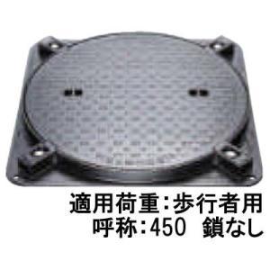 カネソウ ボルトロック式「簡易密閉型(簡易防水・防臭型)角枠/鎖なし」 (MY-450) 1組 michi-net